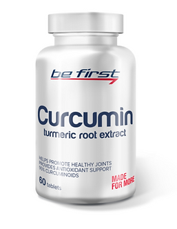 Be First Curcumin (60таб)