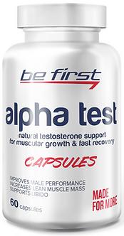 Be First Alpha test (60капс)
