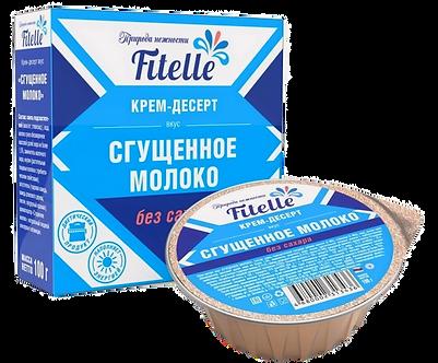 Fit Parad крем-десерт сгущенное молоко (100 г)