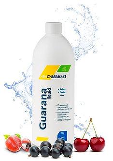 CyberMass Guarana liquid concentrate (500мл)