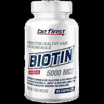 Be First Biotin 5000mcg (60капс)