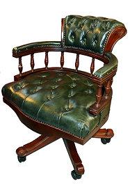 Captain Office Chair