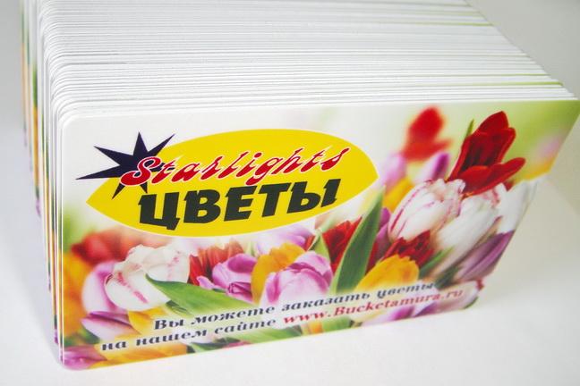 Цветы_новый размер