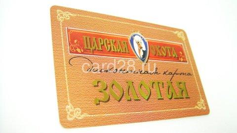 Царская охота_2005 г.
