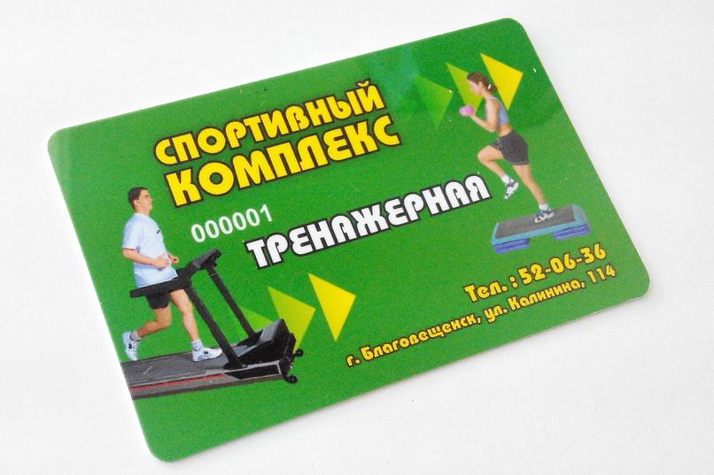 Спорткомплекс_новый размер