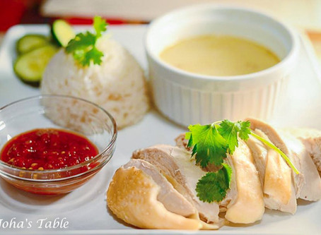 Salsa Dancing and Singapore Chicken Rice