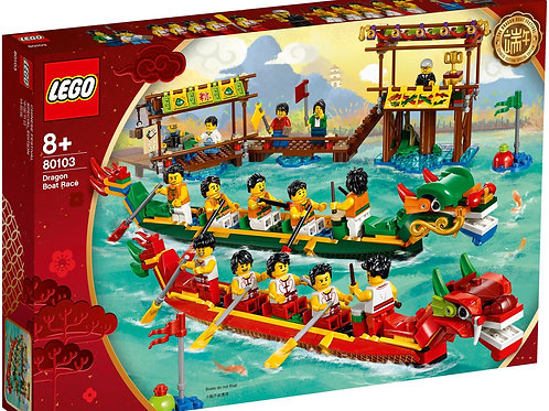 Dragon Boat Race - (80103)