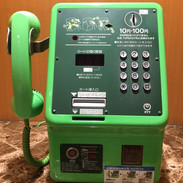 green phone japan.JPG