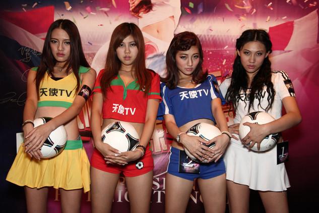 Nobar FUN88 x Piala Eropa China 01