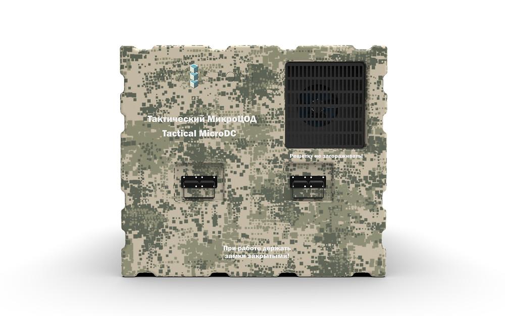 Тактический переносной микро-ЦОД DataStone tactical