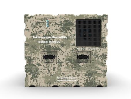 «Утилекс» вывел на рынок супер микро-ЦОД DataStone tactical для силовых ведомств и специальных служб