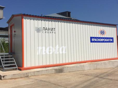 «ЛАНИТ-СИБИРЬ» построила модульный ЦОД российского производства для Красноярской ГЭС