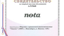 Utilex has registered the trade mark of modular data center NOTA