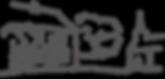 An der Kapell_Logo_hp-03-02.png