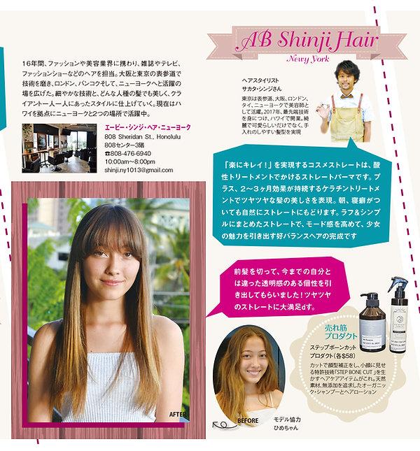 ab_shinji.jpg