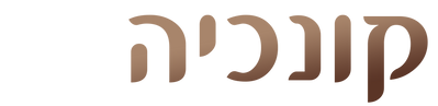 C_logo_text.png