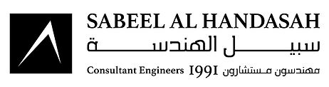 Sabeel Logo (1).jpg