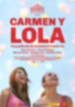 Carmen_y_Lola_financiacion_gobierno_de_e