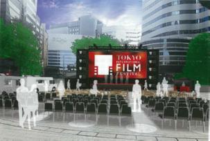 第31回東京国際映画祭 ①