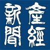 1200px-Sankei_logo.svg.png