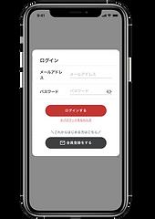 WEB版会員登録.png