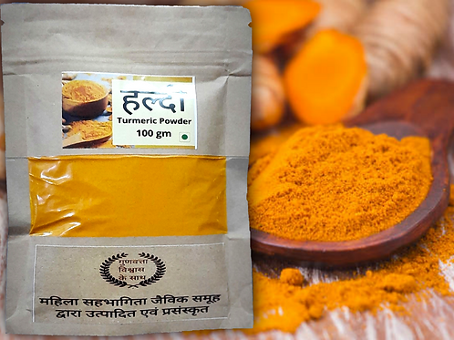 Turmeric Powder - 100 gm