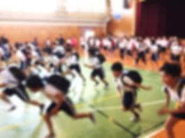 学校プロジェクト.png