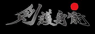 tsurugi_rogo2014.png