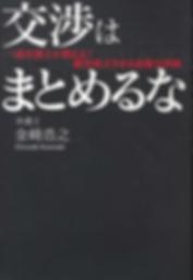 kanezaki001.png