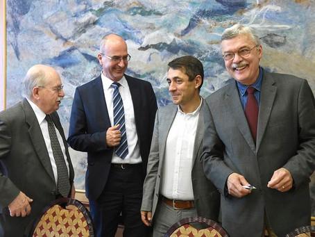 A Nyugat-Európai Országos Magyar Szervezetek Szövetsége