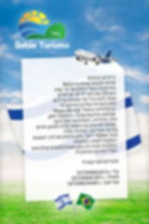 bahiaturismo_hebraico_10x15.jpg