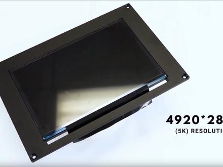 EPAX E10 5K is Coming Soon!