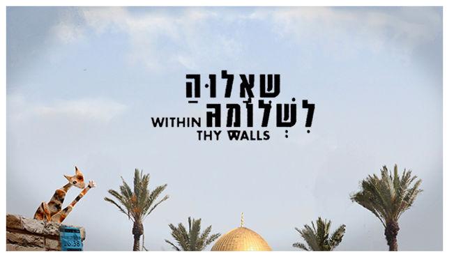 within thy walls.jpg