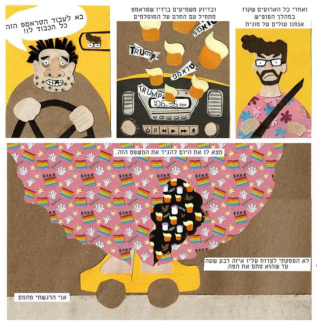 comics strip zizo.jpg