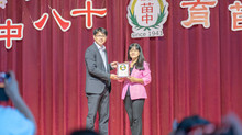 YCL received an Outstanding Alumni Award from National Miaoli Senior High School