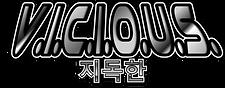 Vicious Logo 2021.png