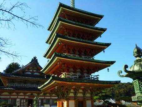 西日光 耕三寺。