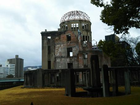 リニューアル後の広島平和記念資料館
