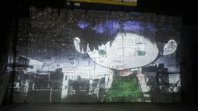 2011 Taipei World Design Expo臺北世界設計大展 - 3D 動畫互動投影藝術