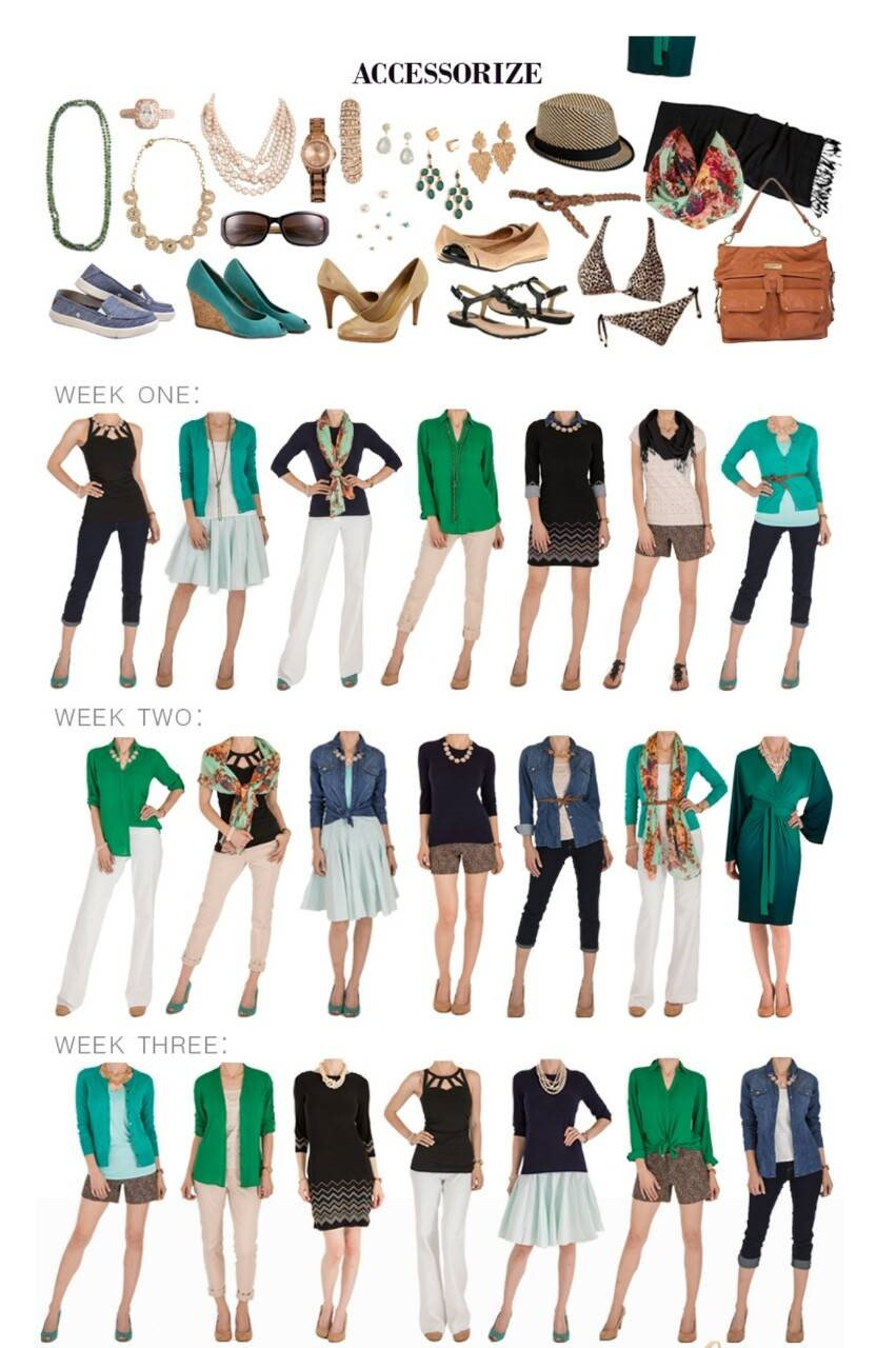 30 Styles Outfit 時尚品味穿搭