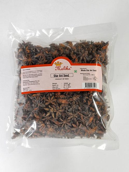 Malika star anise seeds (500gm)