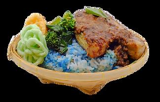 asam-pedas-fish-nusantara-singapore.png