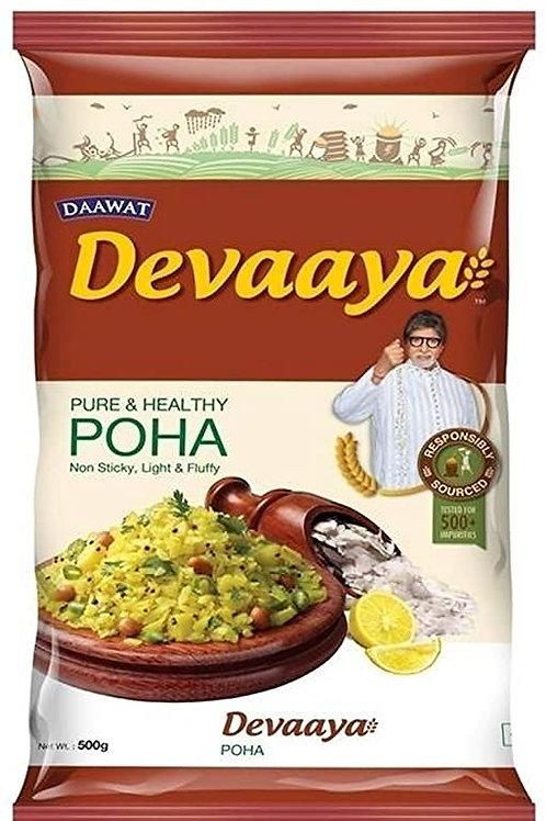 Devaaya poha - rice flakes (500gm)