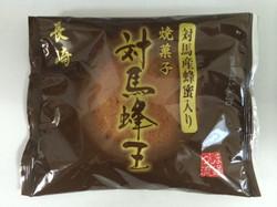 蜂王(焼き菓子)まるぼーろ