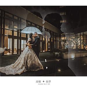 白金花園酒店 - 高慶 & 依葶