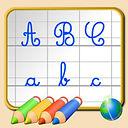 alphabet-cur.jpg