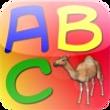 alphabet-plus.png