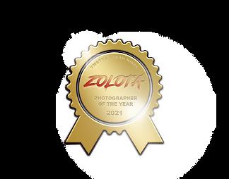 Award 2021.png