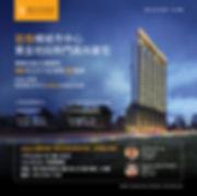 HK_BCON_Web_AW.jpg