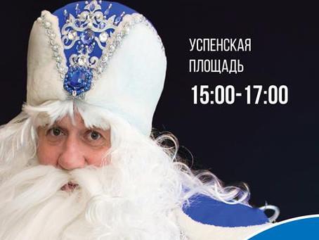 22 декабря в 15.00 на Главной ёлке зажгутся новогодние огни.